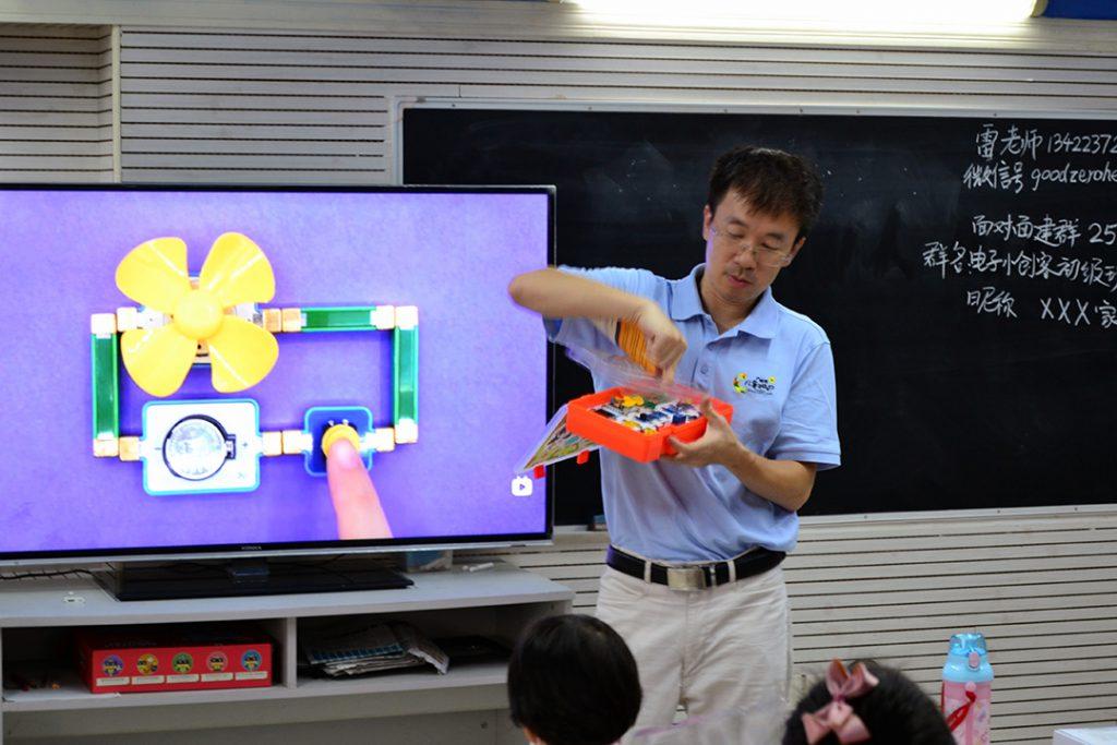极客爸爸助力广州市儿童活动中心开展电子小创客创新课程